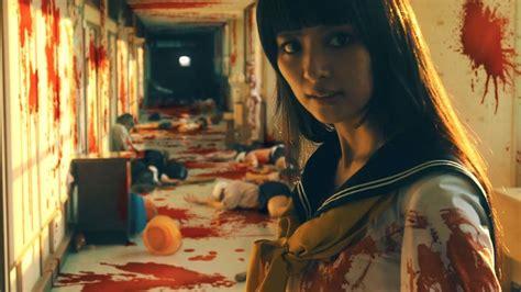 film horror giapponesi chimamire sukeban chainsaw il folle trailer del film