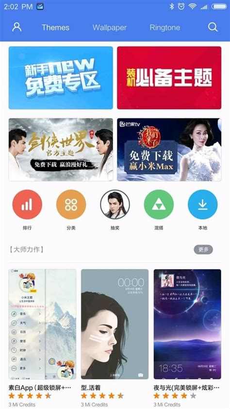 theme xiaomi redmi pro note3 android apps on google play review xiaomi redmi note 4 androidheadlines com