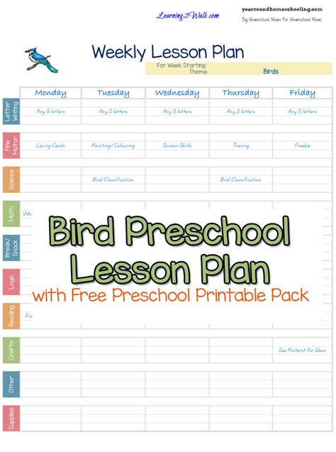 lesson plan template preschool printable 8 best images of printable preschool theme birds bird