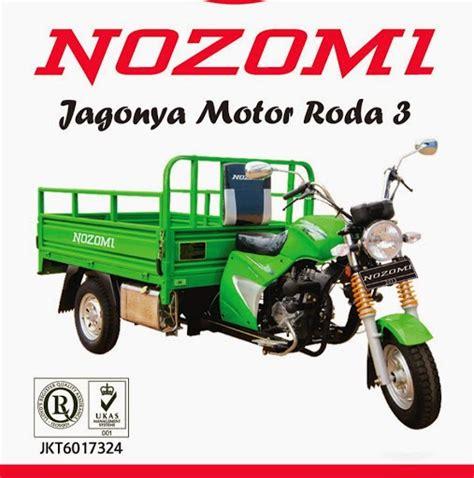 Motor Roda 3 Merk Nozomi Type Azabu 150cc Water Coller Dan Radiator kredit motor honda