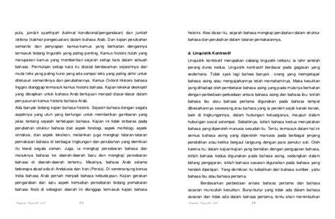 Pengantar Sejarah Dan Madzhab Linguistik Arab Malang pengantar linguistik arab