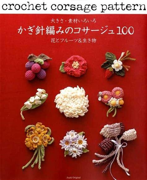 libro the japanese lover 17 mejores im 225 genes sobre libros y revistas tejido en bloques de ganchillo patrones