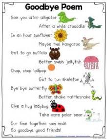 Words That Rhyme With Lotus 686fd0367451e6c2699f4fef706dd63f Jpg