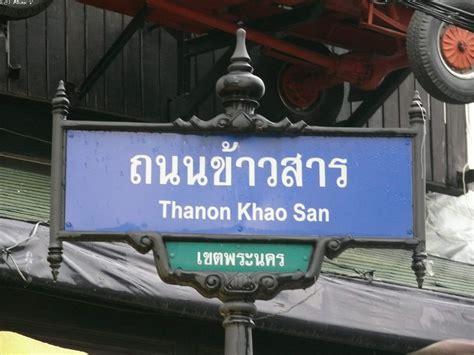 tattoo parlour northton thai palace northton