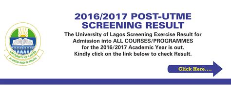 oau post utme tutorial unilag 2016 2017 admission screening results out latest