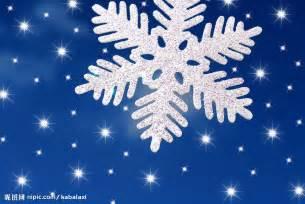 Winter Wonderland Party Decorations For Kids - 雪花图片大全景大图片 雪花图片简笔画 雪花图片卡通版 雪花图片 雪花图片大全 雪花图片大全景大 shoasis个人图书馆