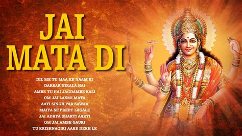 bhakti ke dekh bhakti ke dekh bhakti ke dekh jai mata di mata ke bhajans