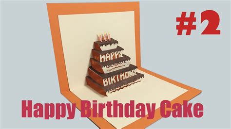 simple birthday cake pop up card template happy birthday cake 2 pop up card tutorial