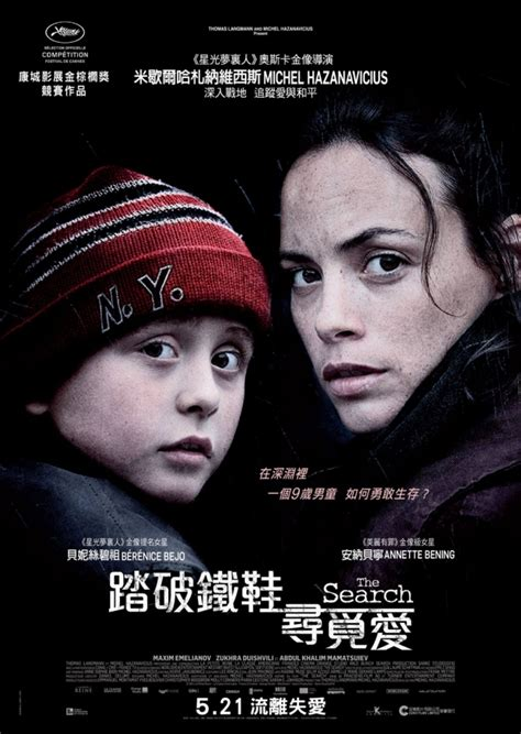michel hazanavicius the search 21 5 sortie du dernier film de michel hazanavicius quot the