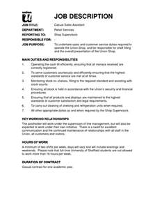 rgis inventory specialist description inventory specialist description resume