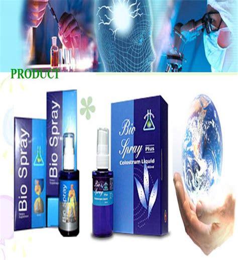 bionutric adalah biospray hub telp wa 081233256948 pusat biospray