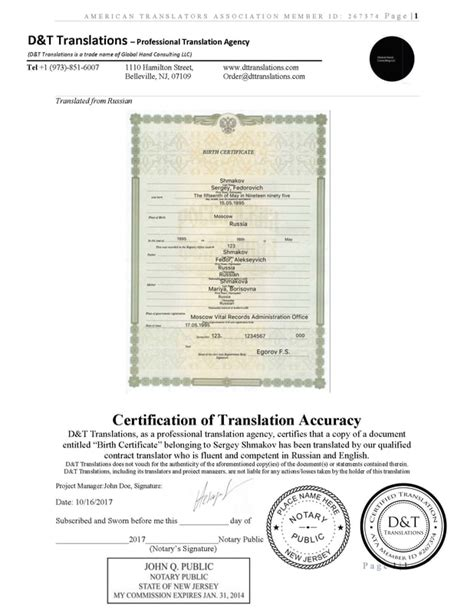 sle of birth certificate birth certificate birth certificate