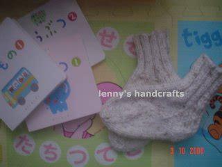 Kaos Kaki Panjang Musim Dingin Wool Braid merenda crochet dengan benang merajut kaoskaki bayi