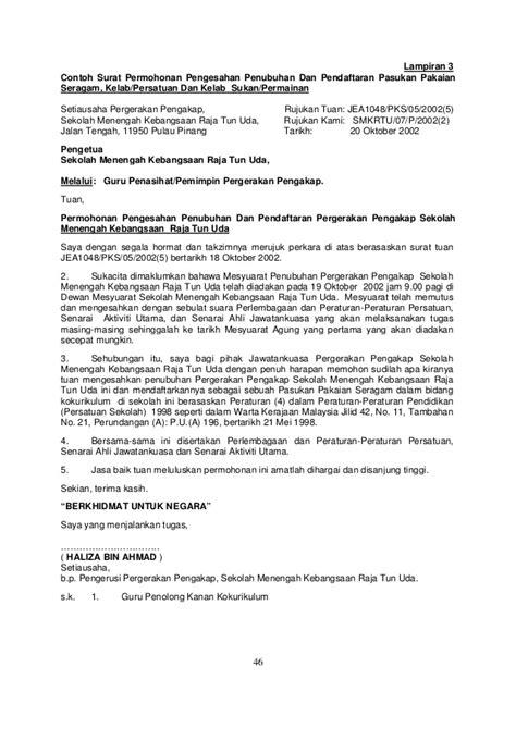 Contoh Surat Kuasa Pengurusan Tax Amnesty contoh surat kuasa untuk pengurusan tax amnesty contoh raffa