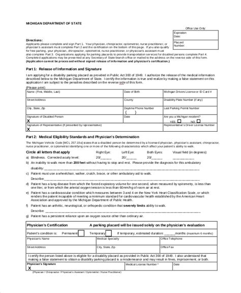 8 Sle Disability Forms Sle Templates Term Disability Claim Form Template