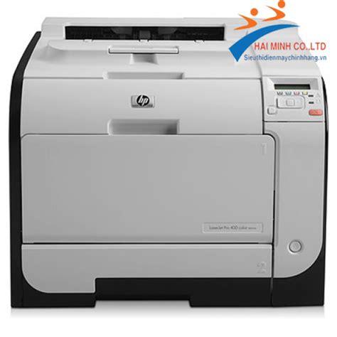 hp laserjet pro 400 color printer m451nw hp laserjet pro 400 color printer m451nw m451dn