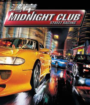 midnight club rockstar games wiki fandom powered  wikia