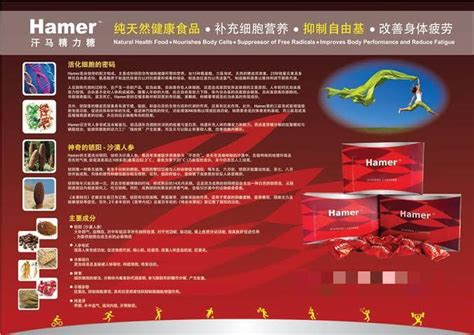 Hamer Ginseng Coffee hamer ginseng coffee supplement health food strong