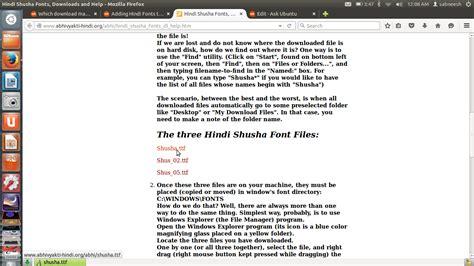 ubuntu tutorial in hindi ubuntu adding hindi fonts to ubuntu font family toontricks