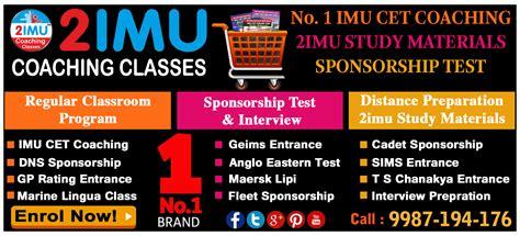 Mba Coaching Classes India by 2imu Imu Cet Coaching Classes Mumbai Delhi Lucknow
