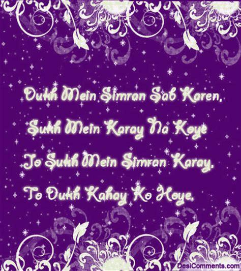 Download Simran Name Wallpaper Gallery