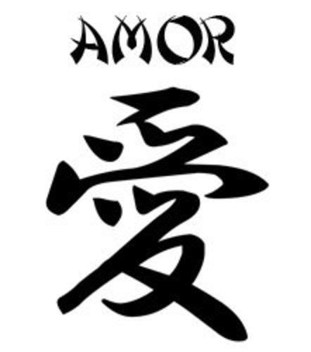 imagenes que digan te amo bb m 225 s de 25 ideas incre 237 bles sobre tatuajes de letras chinas