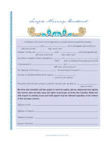Islamic Marriage Contract Template by Best Photos Of Exle Of A Marriage Contract Sle