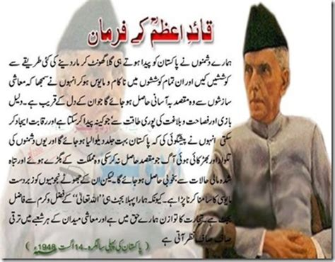 short biography of muhammad ali jinnah m a jinnah quaid e azam quotes sayings messages in urdu