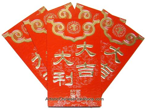 new year envelopes hong kong new year lucky money tradition 28 images new year