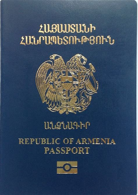 Passport Criminal Record Requirements Visa Requirements For Armenian Citizens