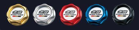 Emblem Besi Logo Mugen Power Gold Or Silver 無限 mugen アコード用商品激安 格安 最安hirano tireオンラインカタログ