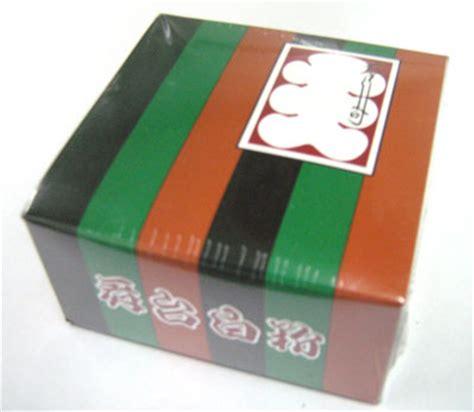 Bedak Kanebo Stage Color antares rakuten global market kanebo stage color set