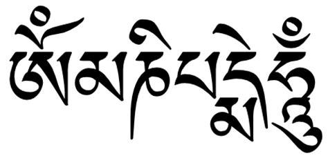 tibetan tattoos buddha om eternal knot quot sanskrit
