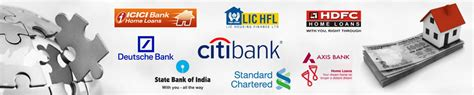 lic housing loans lic housing loan status check 28 images general lic