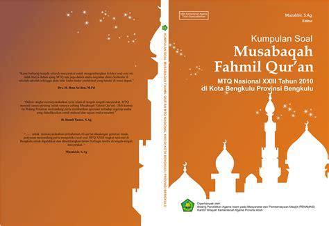 free design cover buku cover buku fahmil qur an 171 wen bayak