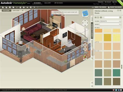 autodesk homestyler refine  design youtube
