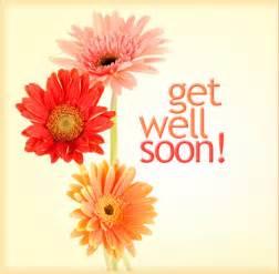 smsinu get well soon sms