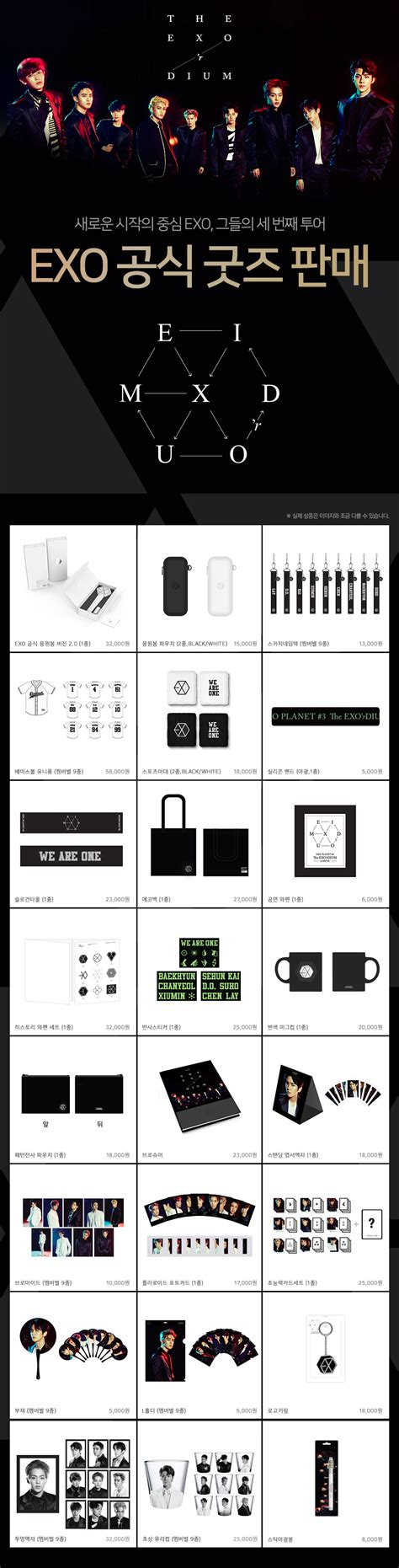exo official shop exo official merchandise www imgkid com the image kid