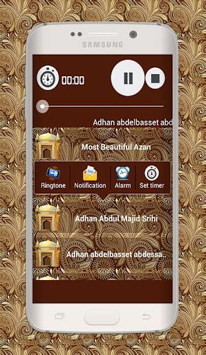 download azan mp3 fajr download beautiful azan mp3 ringtones google play