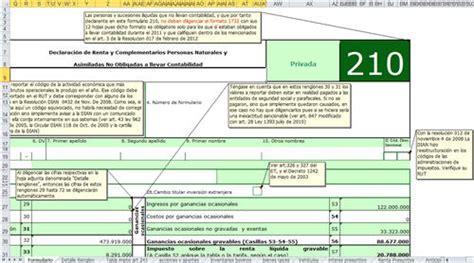 dian declaracion de renta 2014 personas formularios dian declaracion de renta para imprimir new