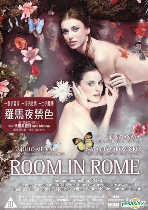 free room in rome 2010 yesasia room in rome 2010 dvd hong kong version dvd anaya yarovenko kam