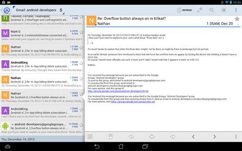 email xxi aqua mail pro email app apk full v1 8 2 216 t 252 rk 231 e full
