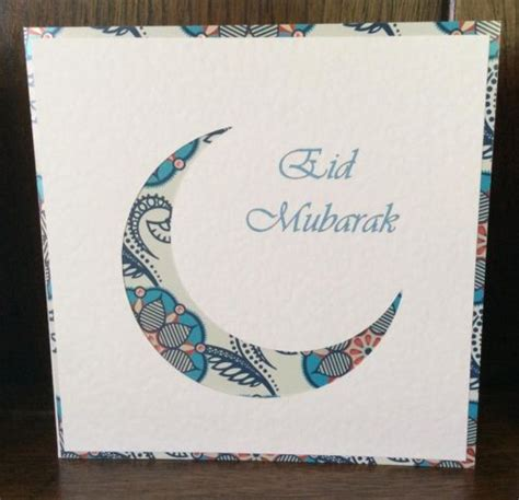 Handmade Eid Greeting Cards - handmade eid mubarak greeting card paper crafts
