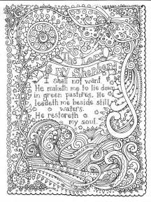 serenity prayer coloring pages google search coloring