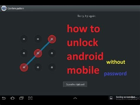 how to unlock pin pattern lock password on android device how to unlock android pattern without password easy