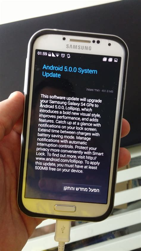 android update galaxy s4 update zip file galaxy s4 play edition is getting its android 5 0 lollipop ota