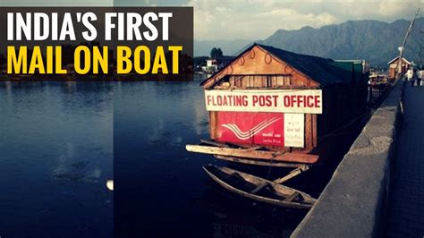 floating office boat india s floating post office youtube