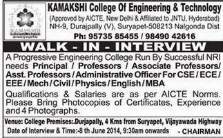 Aicte Norms For Mba College by Kamakshi College Of Engineering And Technology Wanted