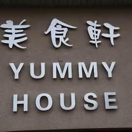 yummy house china bistro yummy house china bistro restaurant north ta ta