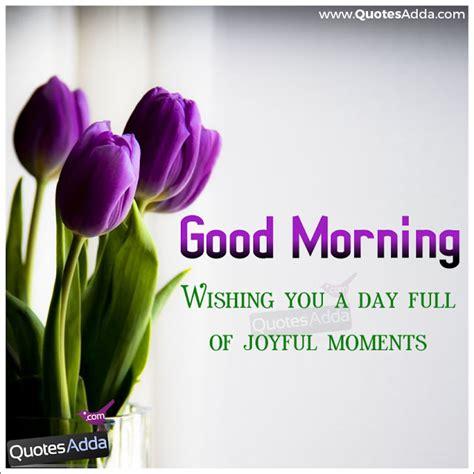 gud morning bangla sms new good morning greetings morning photos wallpapers